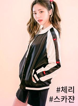 스카쟌에 체리라니 짱귀욤 jumper - 아이스크림12(icecream12) 패션쇼핑몰